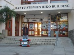 Stephen Bantu Biko Building (Data Journalism Bootcamp venue)